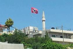 nazi flag on mosque
