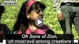 Jews_most_evil_in_creation_poem