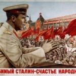 obama-socialist-300x224