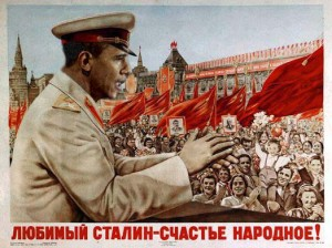 """In Their Own Words: Lenin, Stalin, Obama, and Hillary"""" 
