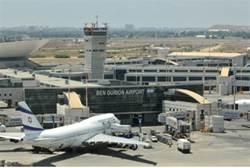 Ben-Gurion-Airport1