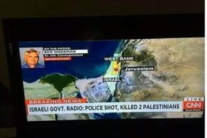 Headline presenting Har Nof massacre as 'Israeli police shot two Palestinian civilians' crosses red line for Samaria leader.