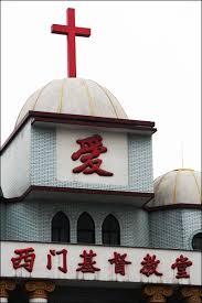 china churches