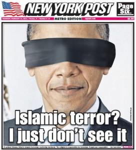 Denial islamic terror