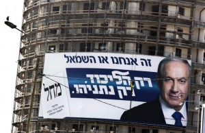 A Likud campaign billboard depicting Israel's Prime Minister Netanyahu is seen in Tel Aviv