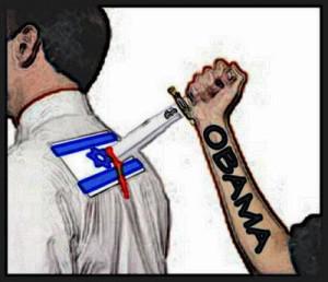 obama stabs Netanyahu