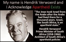 Apartheid essay