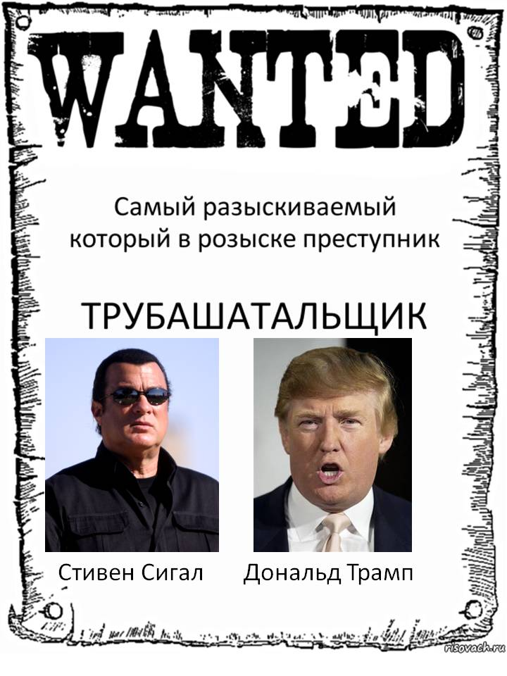 Movies In Ukraine Wanted Russian 18