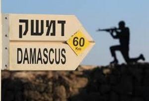 Damascus 60KM