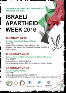 Israel-Apartheid-Week-poster-2017-Hannah-Weisfeld-torn
