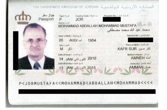 jordan passport photo size