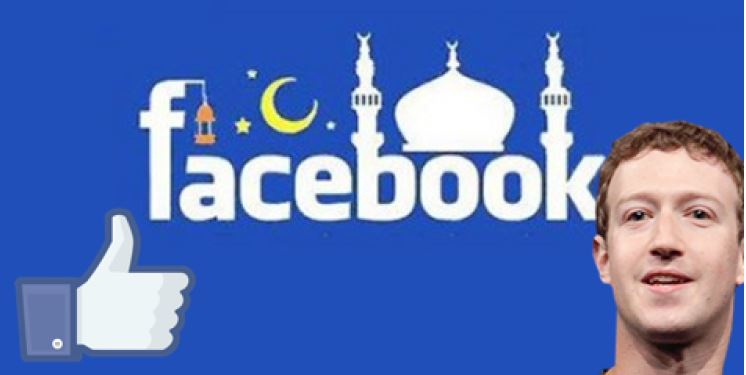 Facebook Islam