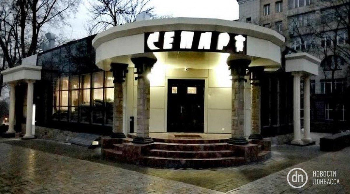 Separ cafe Donetsk